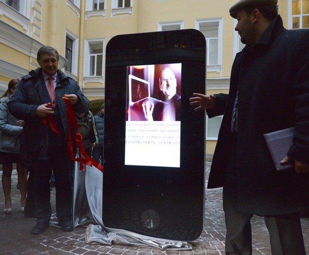 В Петербурге открыли памятник Стиву Джобсу в виде огромного iPhone. Изображение № 1.