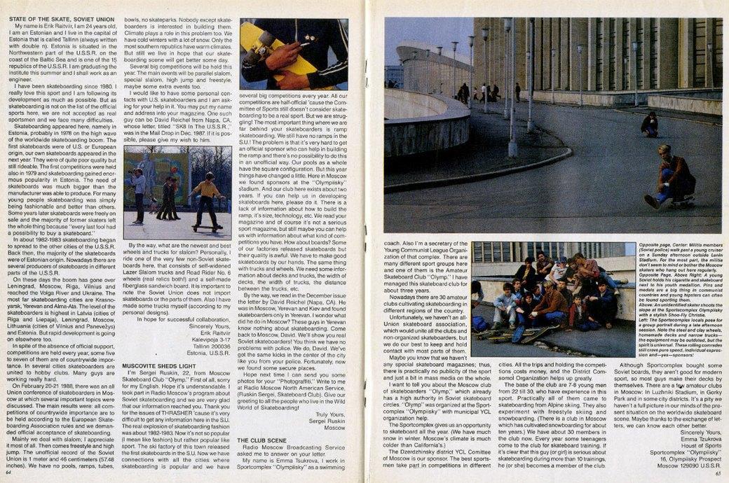 Письма советских скейтбордистов в американский журнал Thrasher. Изображение № 1.