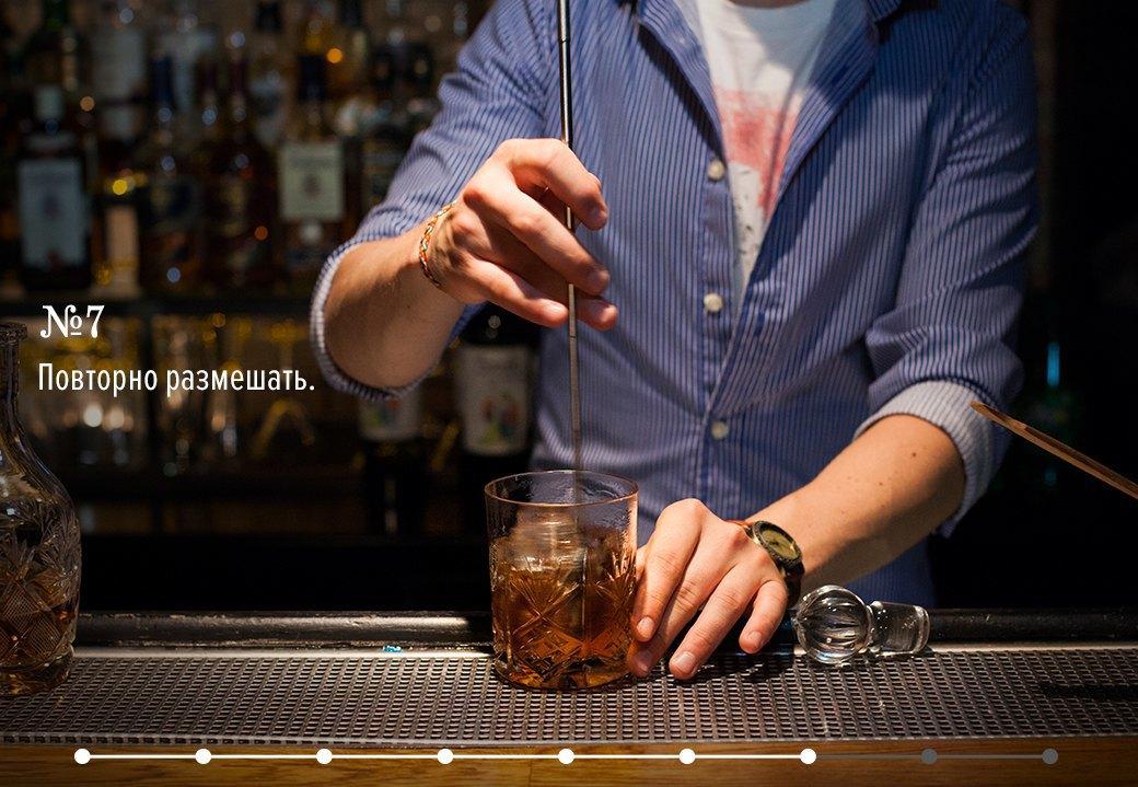 Как приготовить Old Fashioned: 3 рецепта американского коктейля. Изображение № 17.
