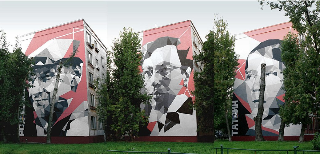 Как стрит-арт взаимодействует с государством: Отвечают кураторы выставок и уличные художники. Изображение № 9.