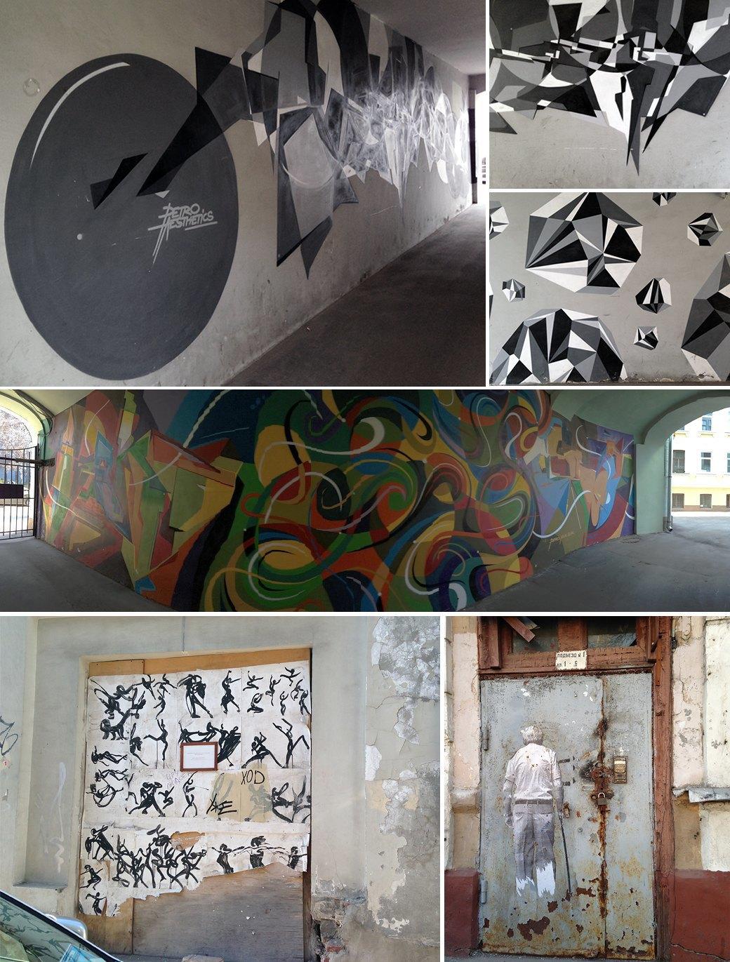 Стена славы: Новая граффити-карта Москвы. Изображение № 11.