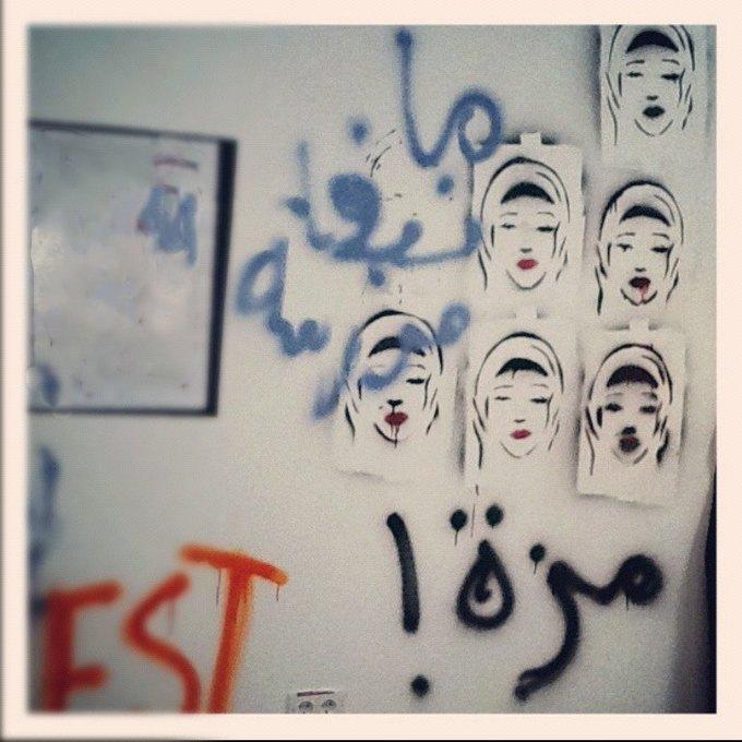 Saudi street art: Tumblr-блог об уличном искусстве Саудовской Аравии. Изображение № 2.