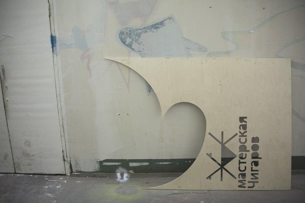 Соседи: Что происходит в помещениях рядом с мастерской FURFUR. Изображение № 18.