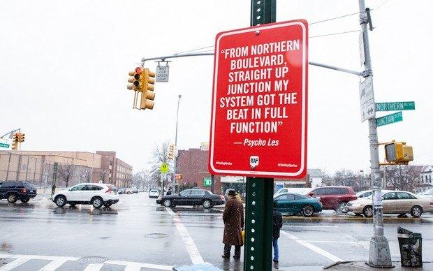 Нью-йоркский художник Джей Шеллс крепит к столбам таблички с рэп-цитатами. Изображение № 21.