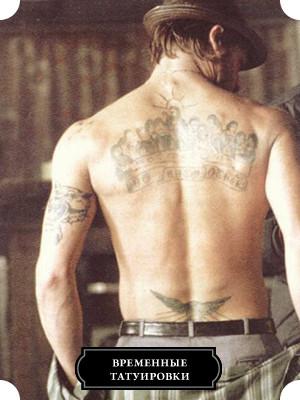 Изображение 19. Знаковое кино: 10 татуированных киногероев.. Изображение №16.
