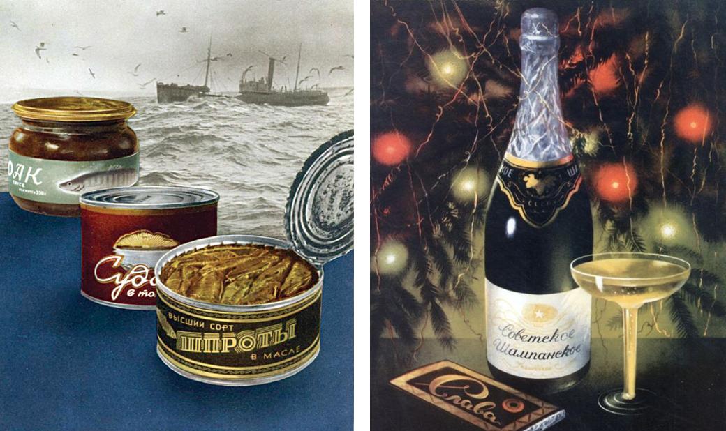 Национальная гордость: 10 главных блюд советского новогоднего застолья. Изображение № 9.