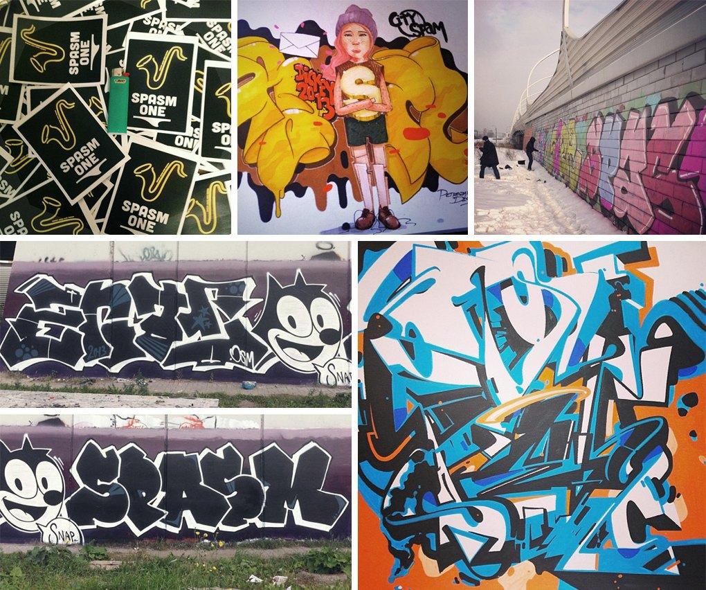 Что публикуют в своих Instagram российские граффити-художники. Часть вторая. Изображение № 8.