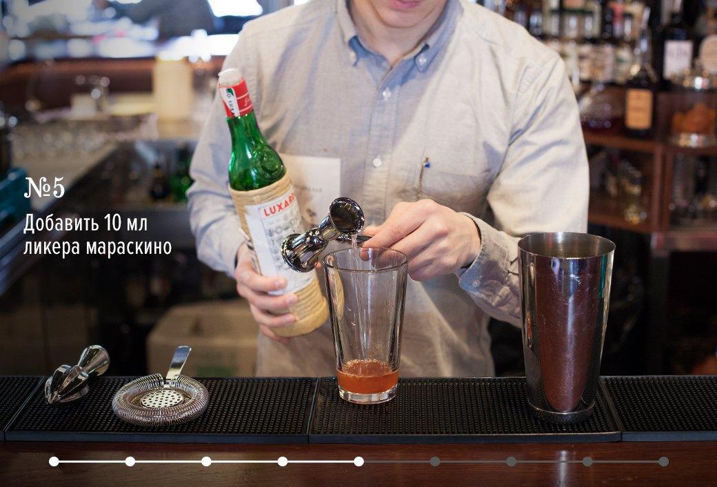 Как приготовить дайкири: 3 рецепта классического коктейля. Изображение № 25.