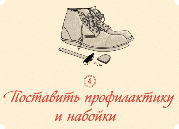Как кастомизировать любимую пару ботинок. Изображение № 11.
