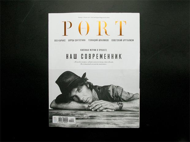 Первые впечатления от русской версии журнала Port. Изображение № 2.