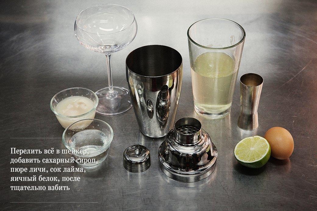 Масла в огонь: 4 алкогольных коктейля на основе жира. Изображение № 13.