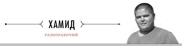 Рабочие ботинки: В чем трудятся московские сварщики, строители и маляры. Изображение № 3.