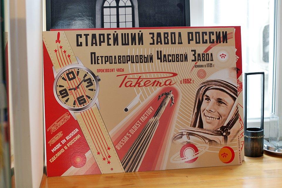 На взводе: Репортаж с часового завода «Ракета». Изображение № 1.
