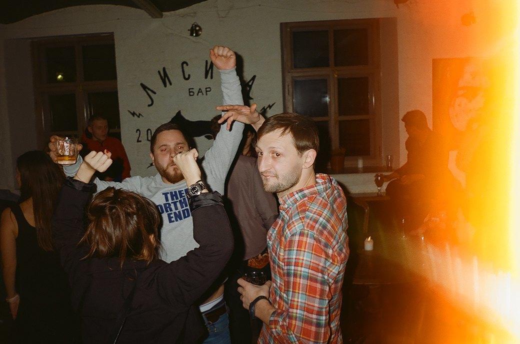 Фоторепортаж: Грайм-вечеринка Zulu Takeoff в баре «Лисица». Изображение № 15.