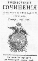 Воскресный рассказ: Александр Куприн. Изображение № 4.