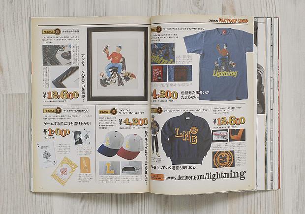 Японские журналы: Фетишистская журналистика Free & Easy, Lightning, Huge и других изданий. Изображение № 34.