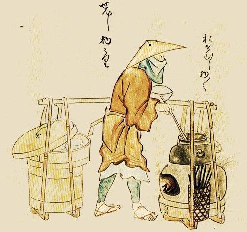 Ультимативный гид по японской чайной культуре. Изображение № 1.