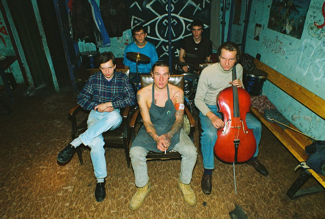 Как жил русский музыкальный андеграунд 1990-х. Изображение № 2.