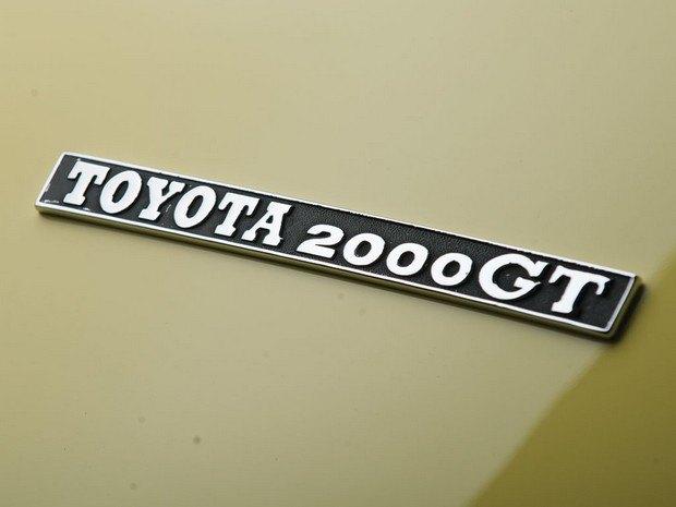 Редкий спорткар Toyota 2000GT 1967 года выставлен на аукцион. Изображение № 14.