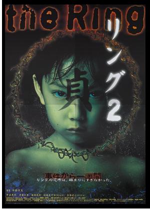 Восток — Запад: Американские ремейки азиатских фильмов. Изображение № 7.