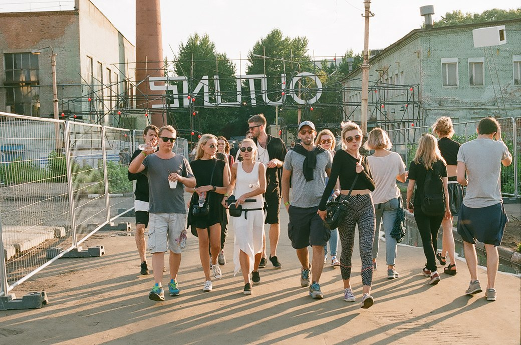 Фоторепортаж: Фестиваль Outline на Карачаровском механическом заводе. Изображение № 43.