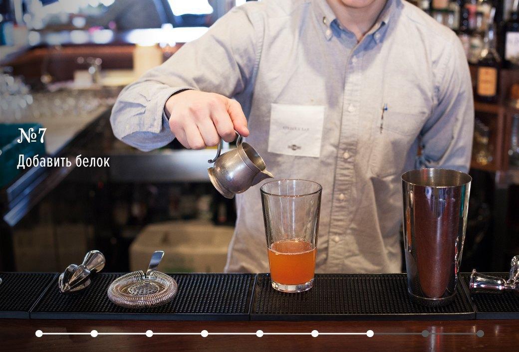 Как приготовить дайкири: 3 рецепта классического коктейля. Изображение № 27.