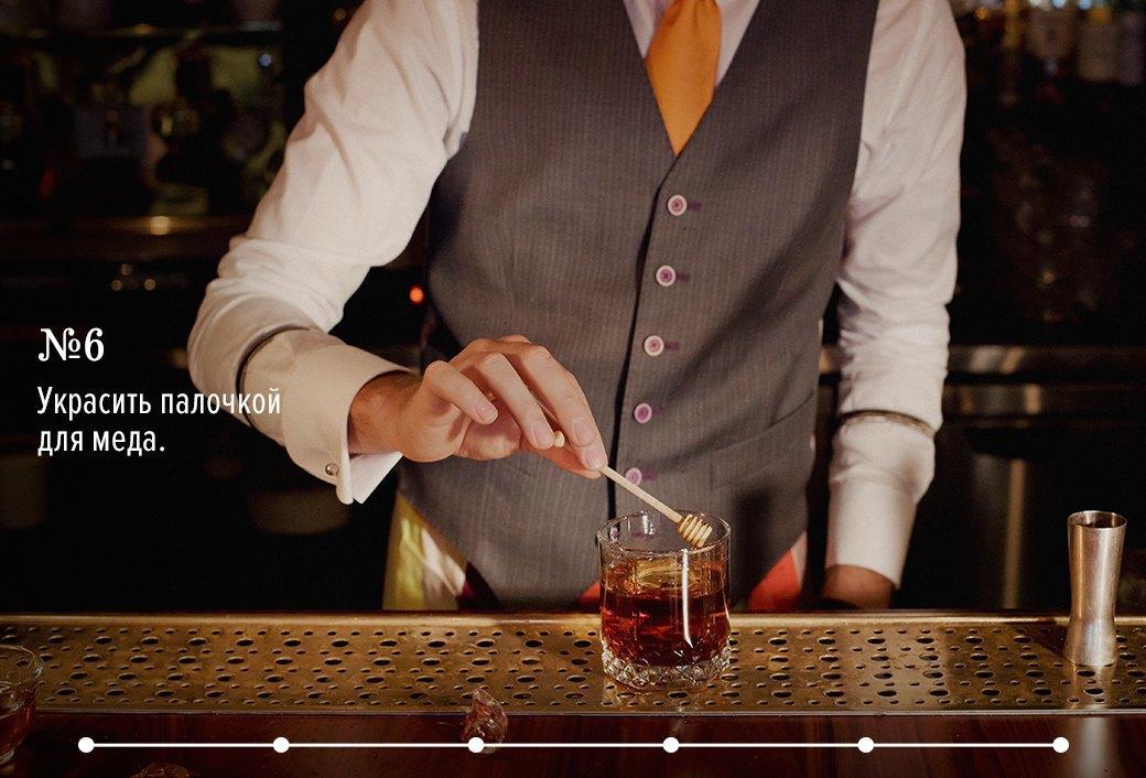 Как приготовить Negroni: 3 рецепта классического коктейля. Изображение № 22.