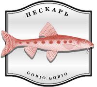 Изображение 4. Рыбацкие байки: рецепты от матерых рыболовов.. Изображение №33.