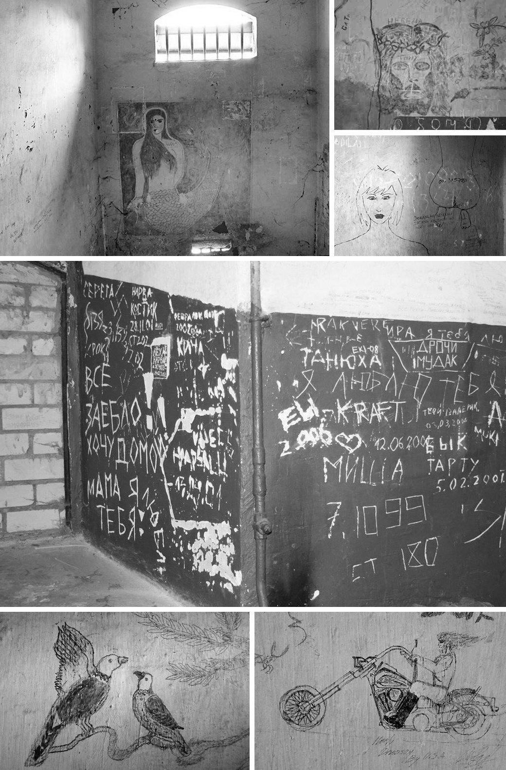 Граффити за решёткой: Что рисуют на стенах тюремных камер по всему миру. Изображение № 1.