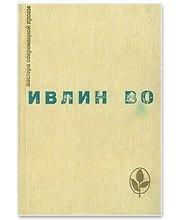 Книжная полка: Любимые книги героев журнала FURFUR. Изображение № 10.