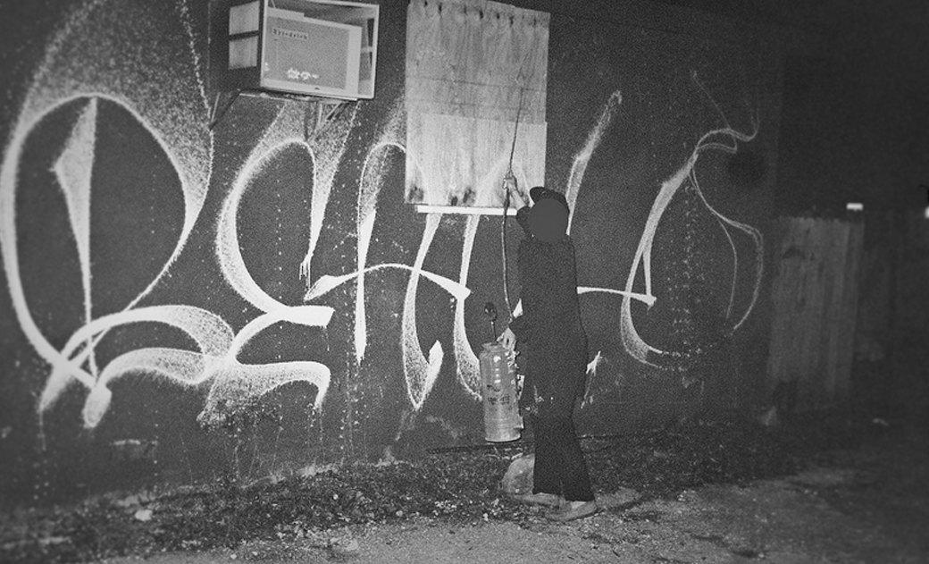 Гид по инструментарию граффити-художников. Изображение № 9.