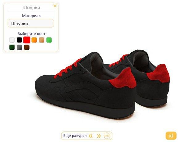 Марка Afour запустит онлайн-конструктор кроссовок. Изображение № 6.