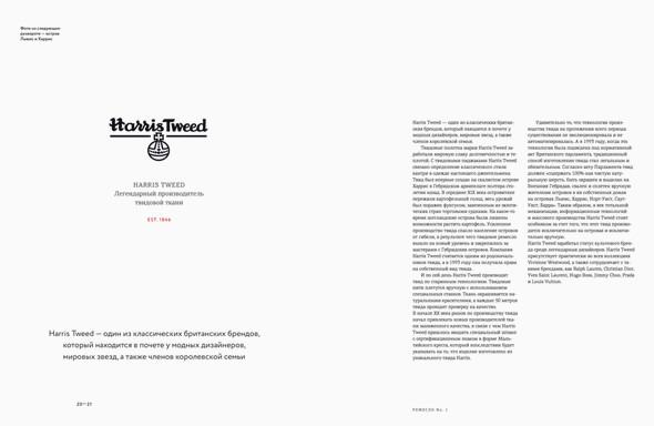 «Работая ради денег, ты опустошаешь себя»: Интервью с создателем UK Style и Rose Андреем Ковалевым. Изображение № 21.