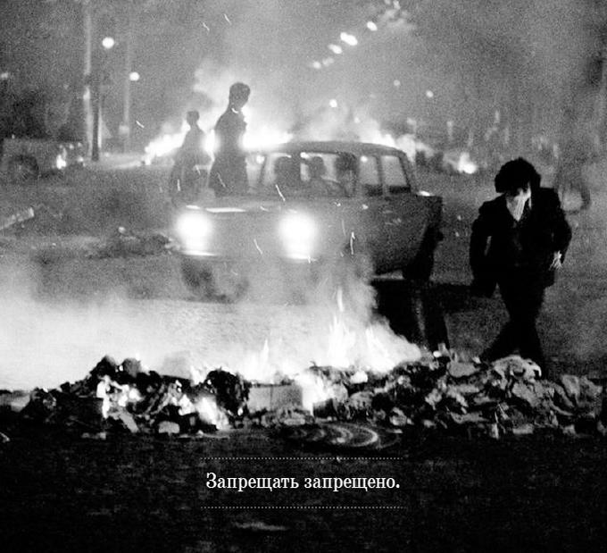 «Твое счастье купили. Укради его!»: Плакаты с лозунгами «Красного мая» 1968-го. Изображение № 10.