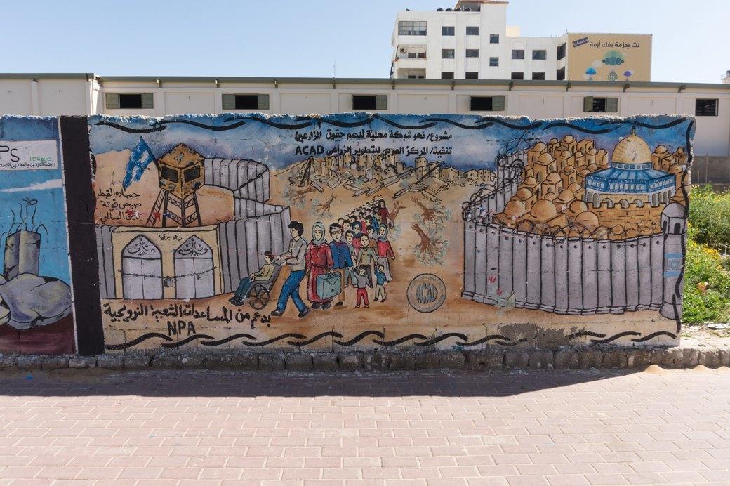«Самая большая тюрьма в мире»: Путешествие в сектор Газа . Изображение № 4.