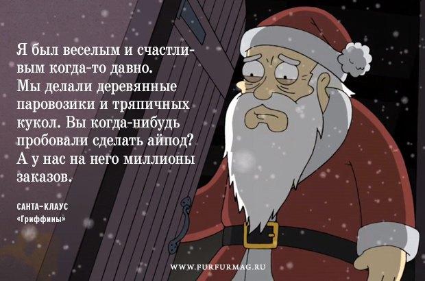 «Подарки — это хорошо»: 10 плакатов с высказываниями Деда Мороза. Изображение № 8.