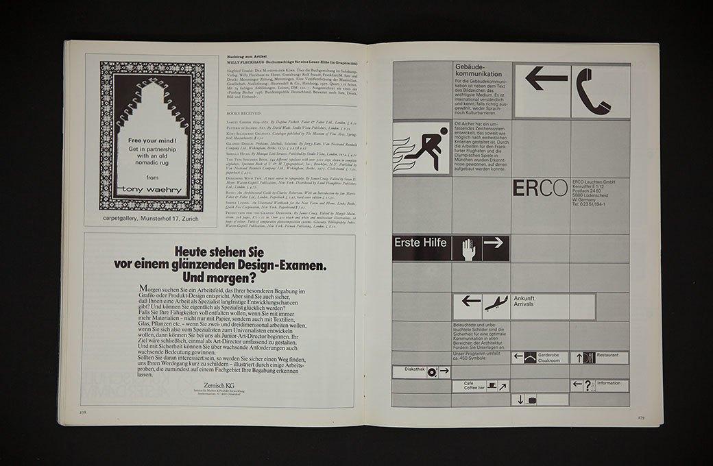Библиотека мастерской: Журнал о графическом дизайне Graphis  . Изображение № 8.