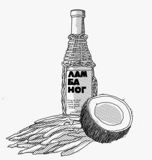 Палец, йогурт и мышонок: Из чего делают экзотические алкогольные напитки. Изображение № 4.