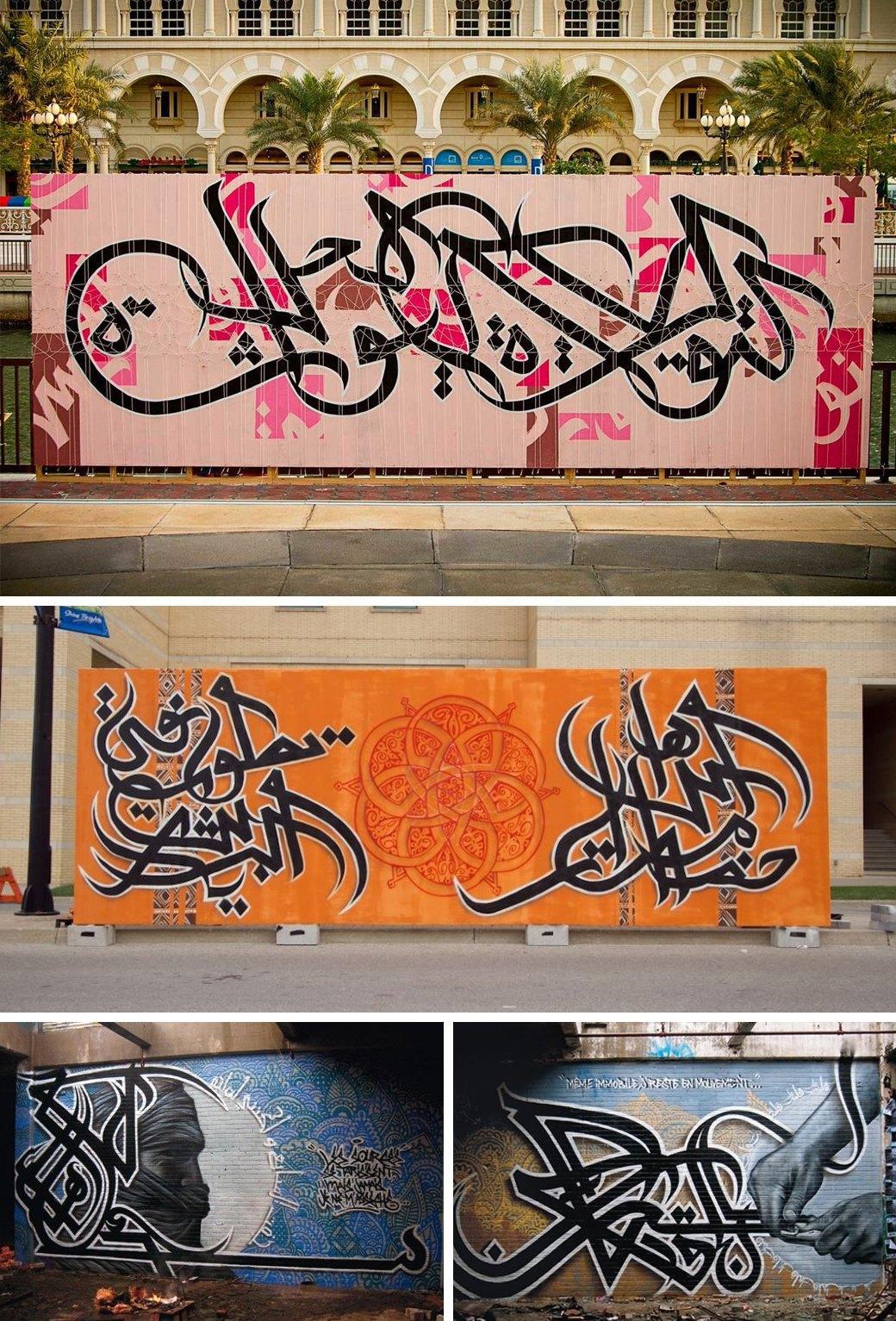 Гид по граффити в странах третьего мира. Изображение № 6.