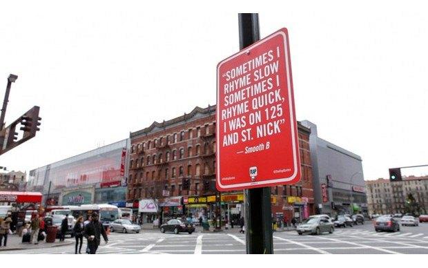 Нью-йоркский художник Джей Шеллс крепит к столбам таблички с рэп-цитатами. Изображение № 12.