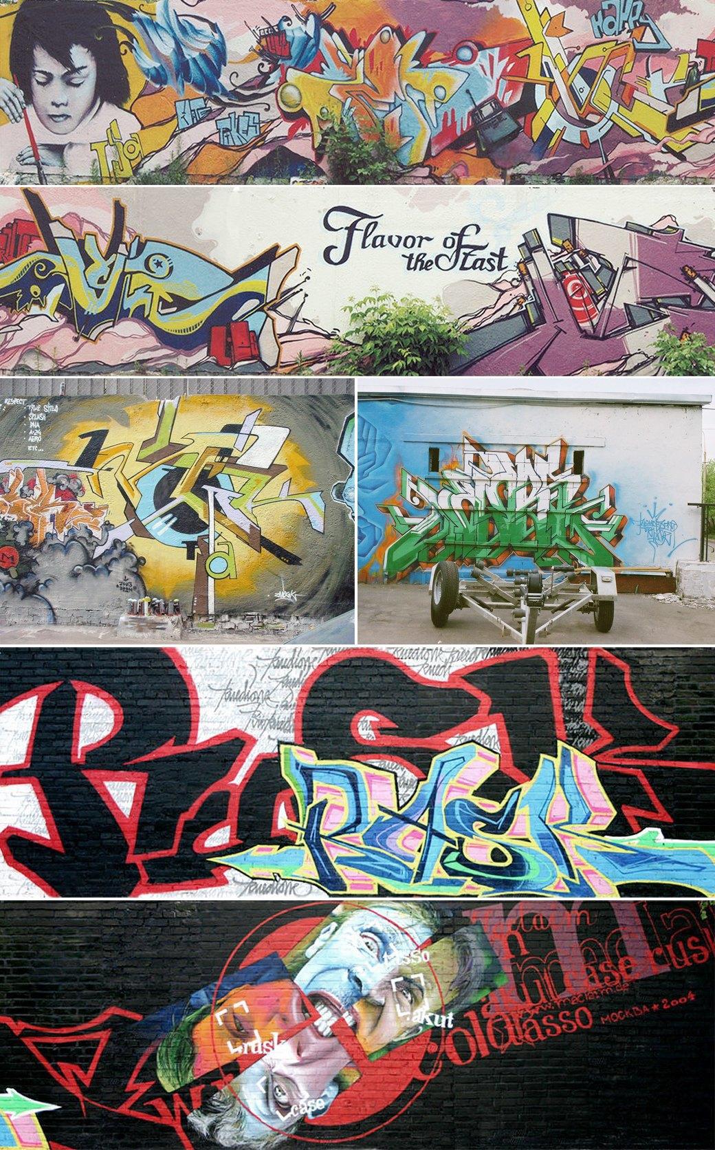 Стена славы: Новая граффити-карта Москвы. Изображение № 3.