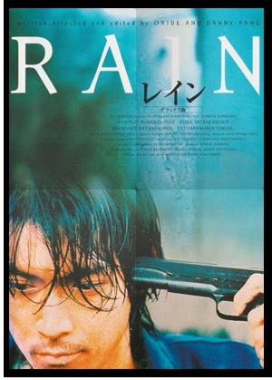 Восток — Запад: Американские ремейки азиатских фильмов. Изображение № 9.