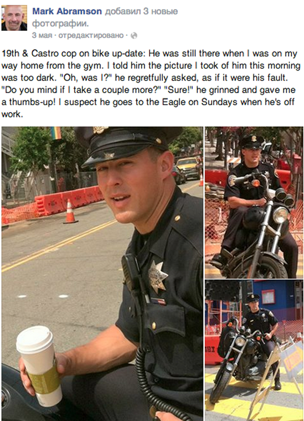 Полицейский с модельной внешностью стал интернет-мемом в США. Изображение № 1.