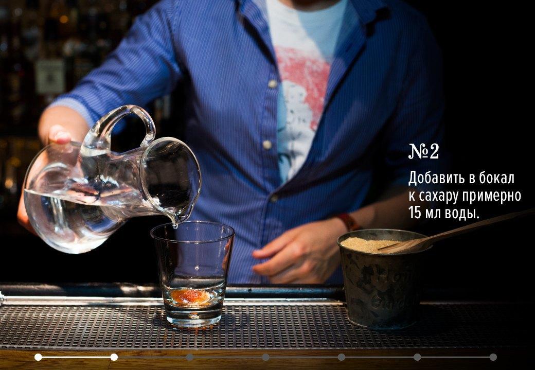 Как приготовить Old Fashioned: 3 рецепта американского коктейля. Изображение № 3.