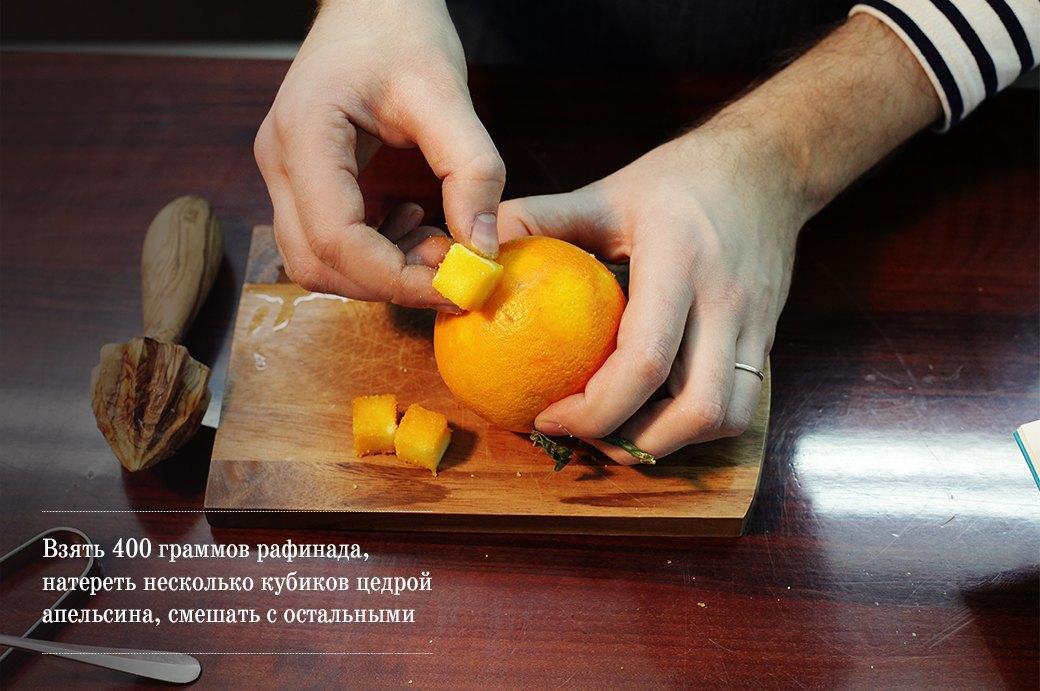 Как приготовить пунш: 3 рецепта из царской России . Изображение № 8.