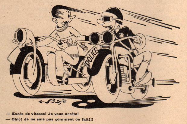 Карикатура 1950 года. Изображение № 4.