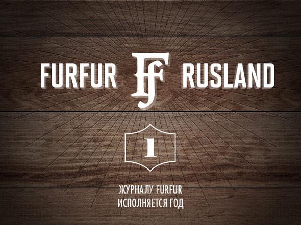 Первый год FURFUR. Изображение № 1.