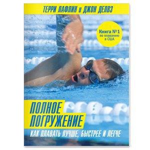 10 современных книг, которые помогут улучшить спортивные результаты. Изображение № 8.