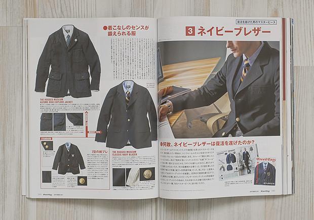 Японские журналы: Фетишистская журналистика Free & Easy, Lightning, Huge и других изданий. Изображение № 15.