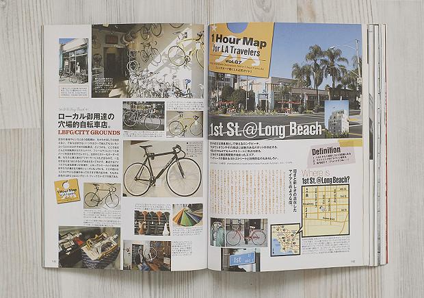Японские журналы: Фетишистская журналистика Free & Easy, Lightning, Huge и других изданий. Изображение № 36.